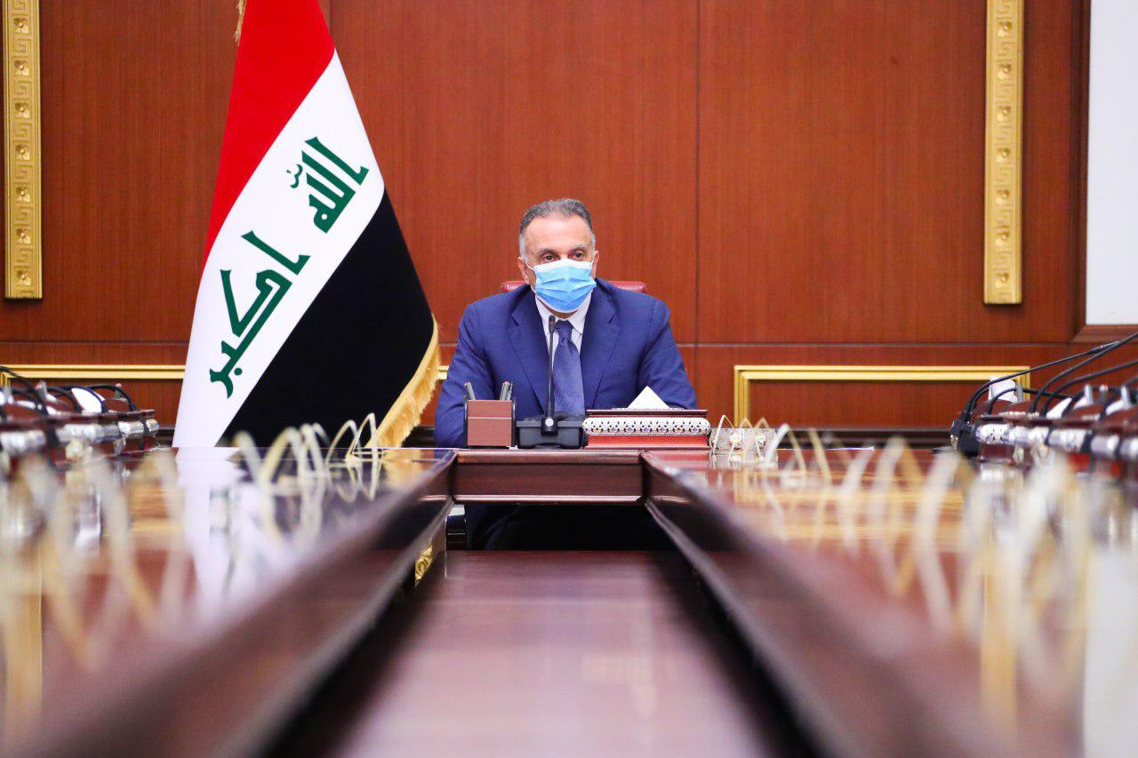 Al-Kadhimi instructs to reveal fate of the kidnapped and disappeared people