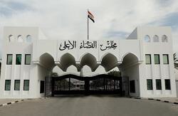 القضاء يصدر 13 مذكرة قبض واستقدام بحق محافظين ومسؤولين في بابل