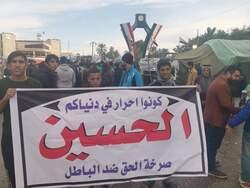 قطع جسور وعمليات كر وفر بين المحتجين والأمن في بغداد ومحافظتين