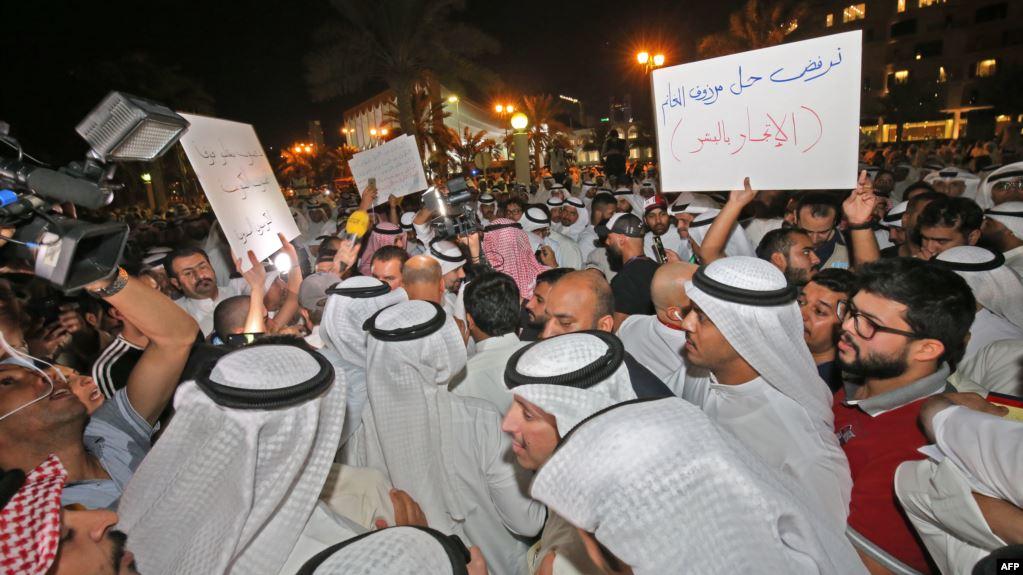 """احتجاجات في الكويت ضد """"الفساد"""" و""""سرقة المال العام"""""""