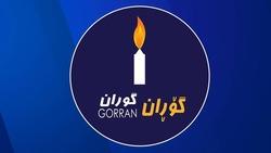 كتلة كوردستانية تعترض على حصة المكون بحكومة الكاظمي: أمر مجحف