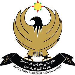 كوردستان تحدد أيام عطلة عيد الأضحى