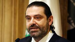 الحريري يعترف: العقوبات الامريكية على برلمانيي حزب الله توجه جديد