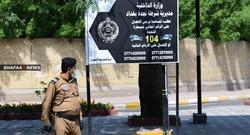 العراق .. أكثر من 6500 إصابة جديدة بكورونا خلال 24 ساعة