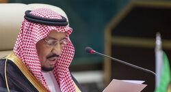 منها تخص العراق.. السعودية تصدر قرارات جديدة