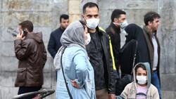 ايران تعلن ارتفاع حصيلة الوفيات بكورونا الى 17