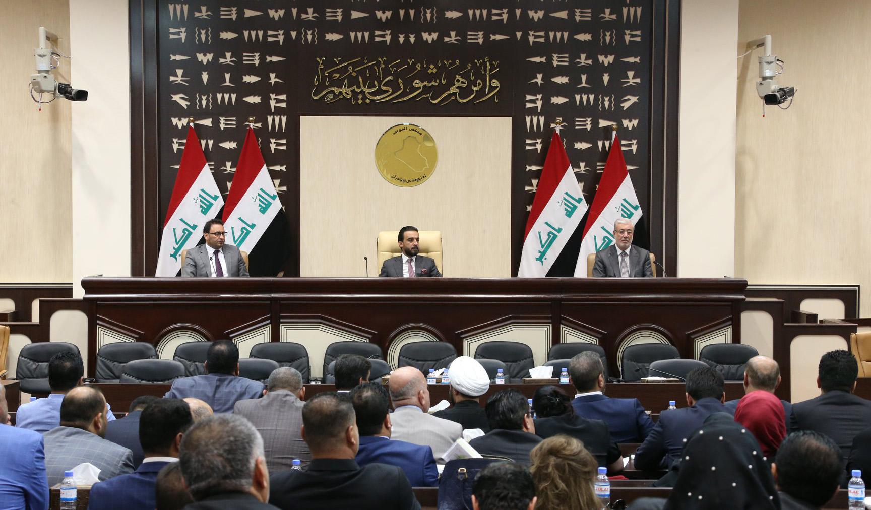 مجلس النواب يُنهي قراءته الاولى لمشروع قانون انتخابات البرلمان