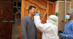 Iraq marks shortage of Covid-19 diagnostic medical kits