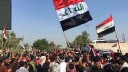 وقفة احتجاجية في البصرة واطلاق نار قرب مقر قيادة شرطة ذي قار