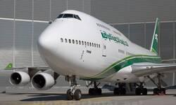 فضيحة من العيار الثقيل لطائرة عراقية بتونس وحل الخلاف بـ3 الاف دولار