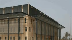 أمريكا تحمل الجماعات المسلحة التابعة لإيران مسؤولية الهجوم على سفارتها ببغداد