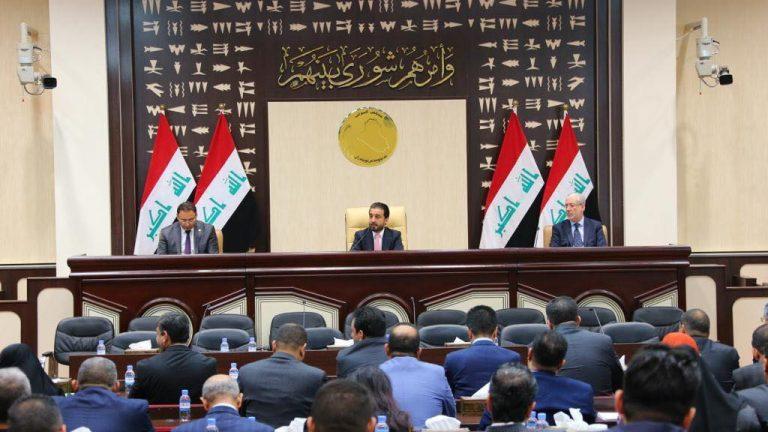 البرلمان يعقد جلسة طارئة الاثنين للتصويت على حكومة علاوي