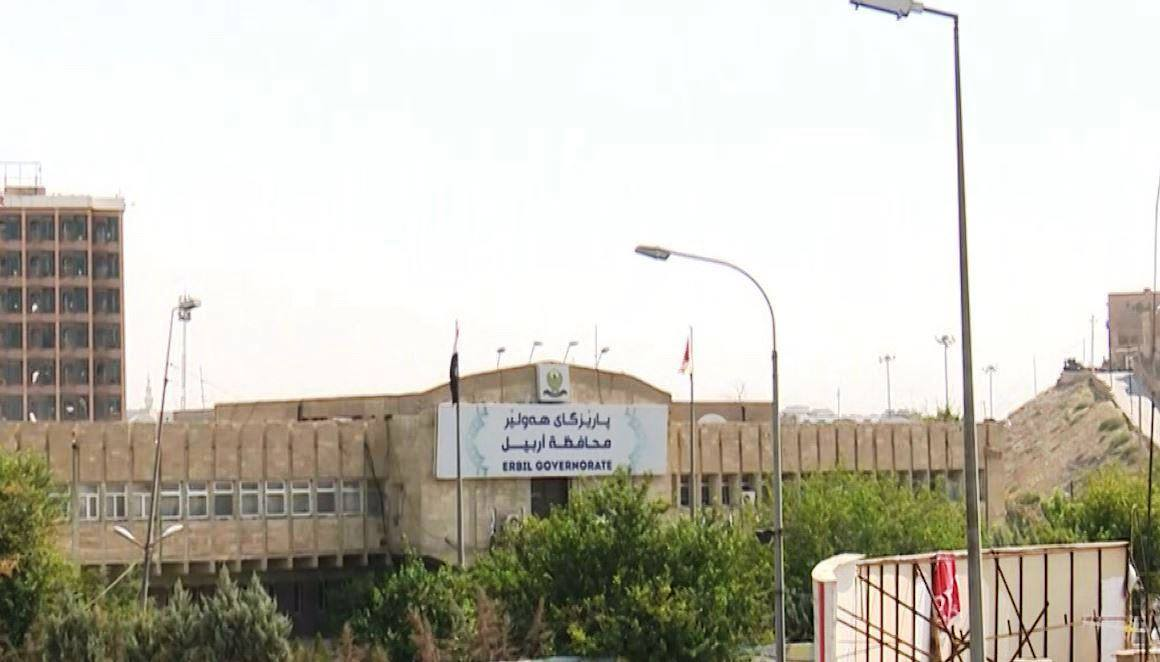 هدم محافظة اربيل ومديرية تربيتها لتحويلهما لحديقة مفتوحة