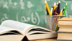 شفق نيوز تنشر نتائج امتحانات طلبة إقليم كوردستان
