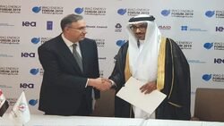 العراق يوقع عقدا لتجهيزه بتيار كهربائي مستمر من الخليج ويتطلع لاوروبا