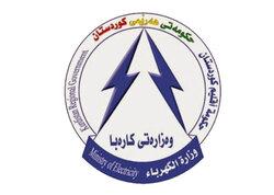 Kurdistan Region connects an energy line between Erbil and Dohuk