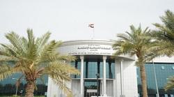 المحكمة الاتحادية العليا ترد دعوى الطعن بإلغاء مكاتب المفتشين العموميين