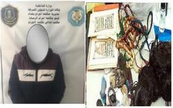 Security forces arrest a magician blackmailing women in Baghdad