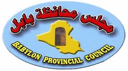 محتجون غاضبون يقتحمون مجلس محافظة بابل