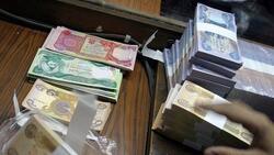 وثيقة .. البنك المركزي العراقي يضع اليد على مصرف لبرلماني