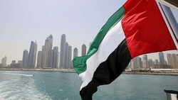 """الإمارات تستدعي القائم بالأعمال الإيراني احتجاجاً على """"تهديدات"""""""