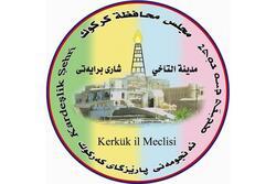 ريبوار طالباني: تعيين وابعاد المحافظين من صلاحيات مجلس المحافظة حصراً