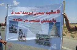 قيادي بالديمقراطي الكوردستاني: ندعم تشكيل اقليم للسنة في العراق