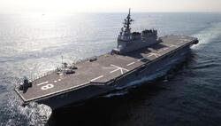 اليابان لن تنضم إلى تحالف بحري بقيادة أمريكا في الخليج