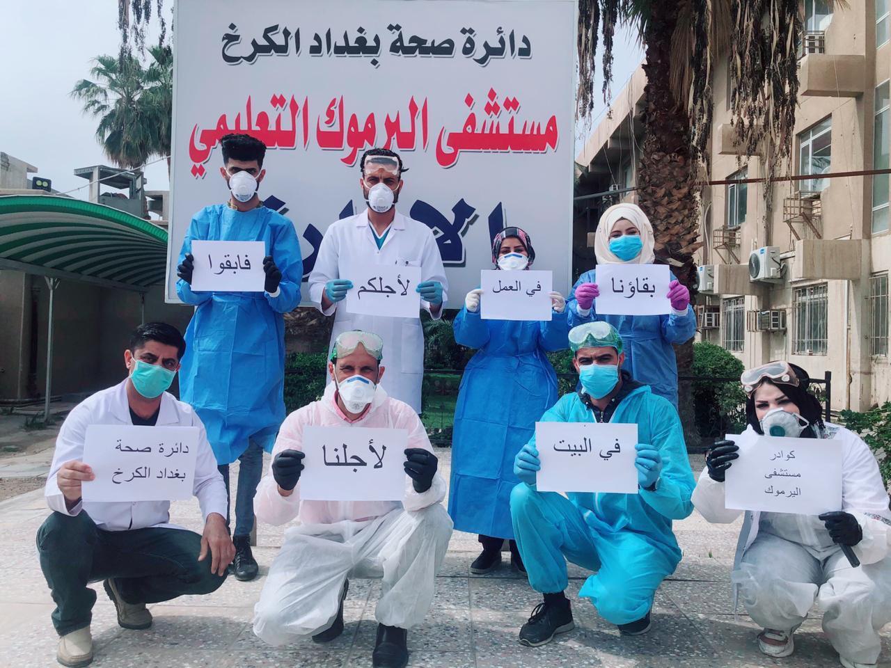 """الصدر يحذر من """"إبادة"""" مدن آل الصدر بسبب كورونا"""