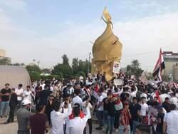 معلمو العراق يعلنون اضرابا عن الدوام بعموم البلاد