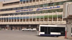 العراق يقدم مقترحا الى السعودية بالغاء رسوم سمات الدخول بين البلدين