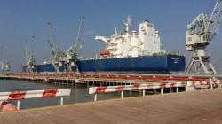 Iraq returns a loaded ship to UAE
