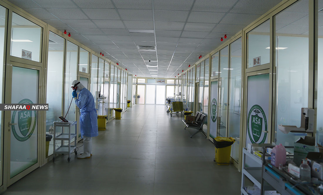 The Covid-19 specialized hospital in out of patients