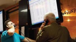 """""""أسباب فنية"""" تعرقل إفتتاح سوق العراق للأوراق المالية"""