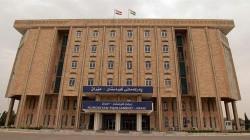 Kurdistan Regional Parliament fails to hold its session