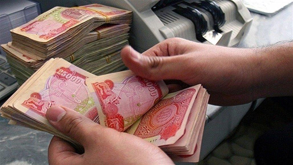 الرافدين يعلن عن إطلاق رواتب منتسبي الداخلية عبر الماستر كارد