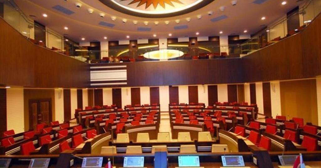 برلمان كوردستان يعقد جلسته غداً.. وثائق