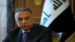 "Al-Kadhimi to ""Blackmailers"": I am a living martyr"