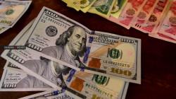 Dollar exchange rate rises in Baghdad