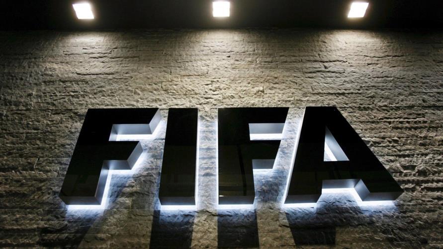رسميا تأجيل مباريات تصفيات كأس العالم إلى 2021