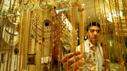 Gold prices in Iraqi markets