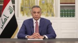 Al-Kadhimi visits the Ministry of Interior