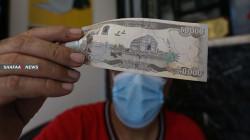 أموال الاقتراض نفدت.. وهذا سبيل الحكومة لتوفير رواتب أيلول