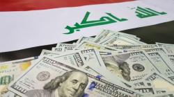 """العراق في """"وضع حرج"""".. 6 مليارات دولار للإيفاء بالتزاماته"""