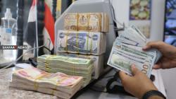 """مرة أخرى.. بغداد تلجأ إلى الحل """"المرير"""" لتأمين الرواتب"""