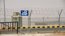 """Arar"" border crossing to be opened soon"