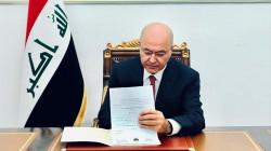 الرئيس العراقي عن تظاهرات السليمانية: لاتفسحوا المجال لوقوع نتائج لا تُحمد عقباها