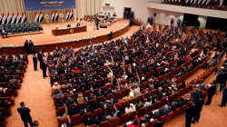 The Iraqi parliament to hold its session to discuss urgent files