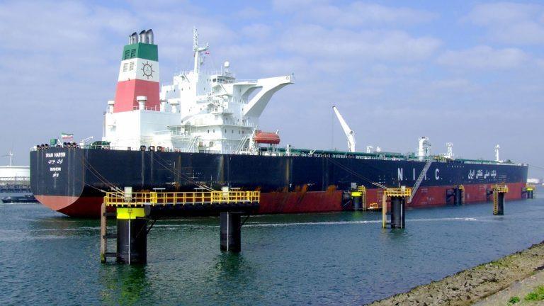 U.S. Seizes four Iranian Fuel Cargo