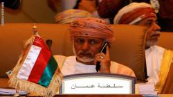 Oman welcomes the UAE-Israel agreement